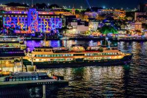 Sydney Harbour New Years Eve Queenscliff Ferry